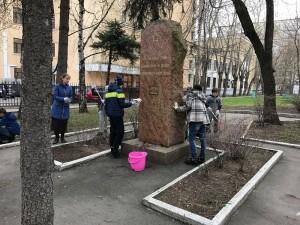 "Акция ""Марафон добрых дел"" в районе"