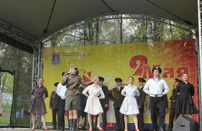 Праздник, посвященный Дню Победы, в районе