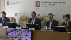 На пресс-конференции в Департаменте образования Москвы