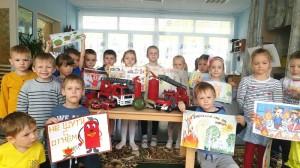 День пожарной безопасности в дошкольном отделении школы №630