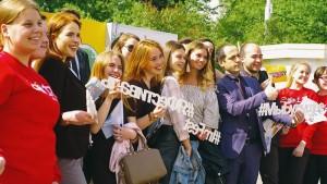"""Студенты РГУ на фестивале """"Маевка"""""""