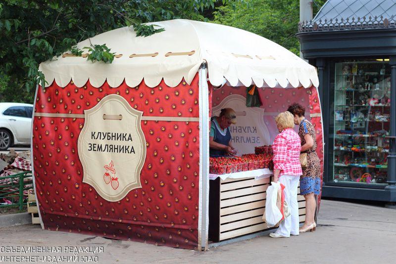 Точка по продаже клубники в Москве