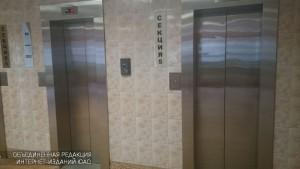В рамках программы капремонта в жилых домах Москвы заменили 8 тыс лифтов