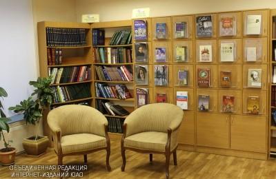 Библиотека в Донском районе