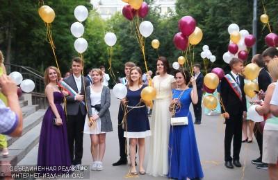 Власти Москвы обеспечат безопасность традиционного выпускного в Парке Горького