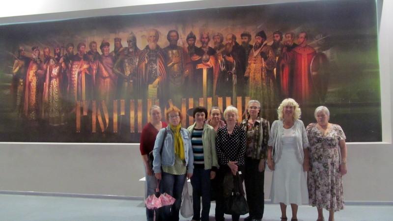 На исторической выставке