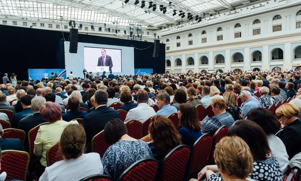 """На конференции """"Единой России"""""""