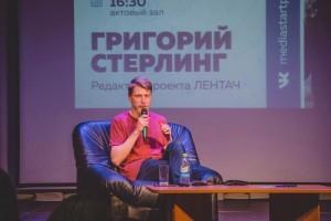"Григорий Стерлинг на ""Медиастарт.ПРОФИ"""