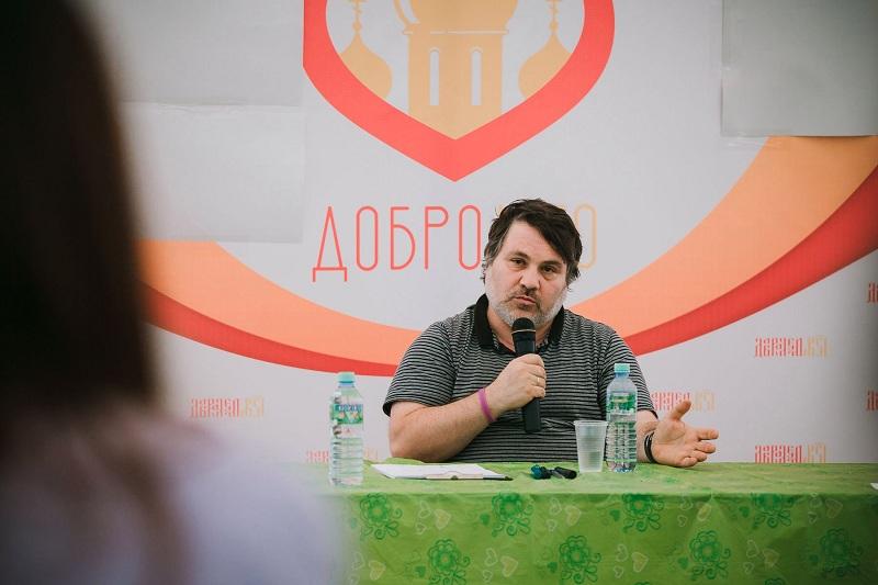"Александр Гезалов на форуме ""ДоброЛето-2017"""