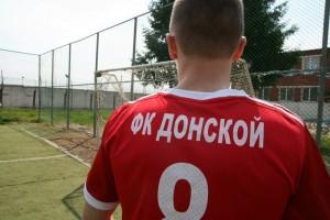 """Футболист ФК """"Донской"""""""