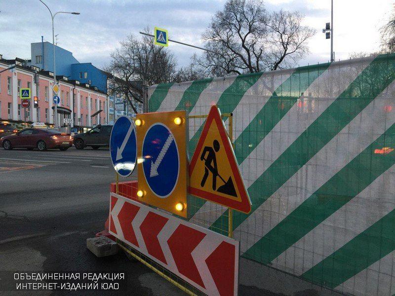 ФАС не выявила нарушений конкуренции в закупках по программе «Моя улица» в Москве