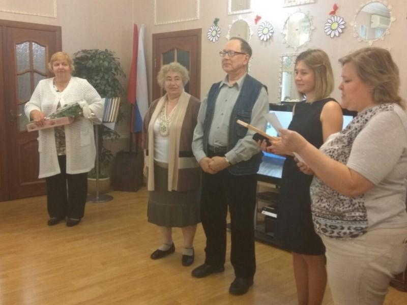 Поздравление Кочетковых