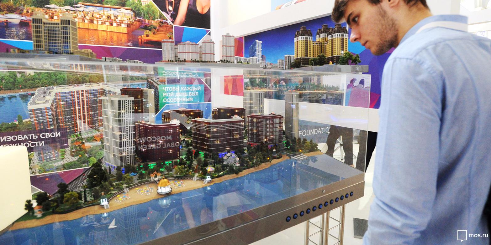 Урбанистический форум в Москве стал крупнейшим в его истории
