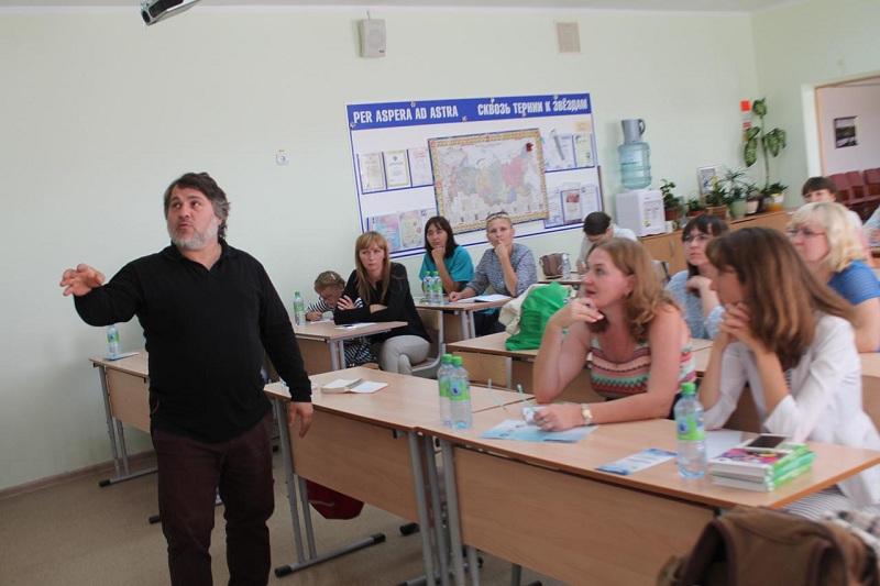 Александр Гезалов на Форуме