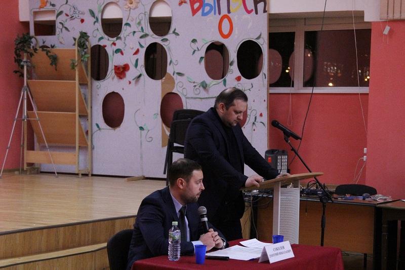 Глава управы Дмитрий Соколов на встрече с жителями