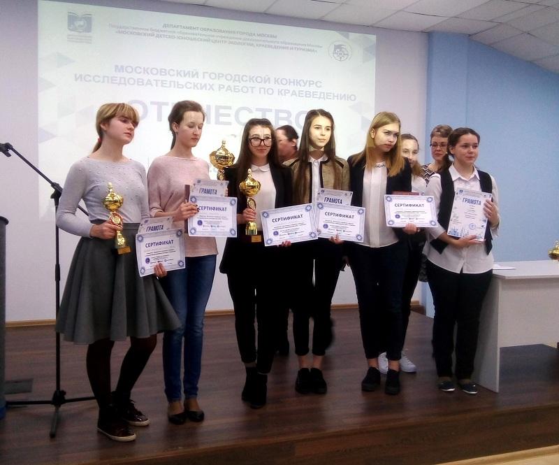 Ученики центра на конкурсе