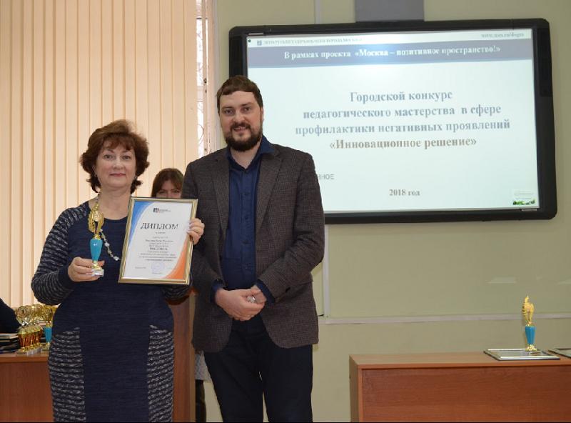 Учитель школы №630 Лидия Бадалова
