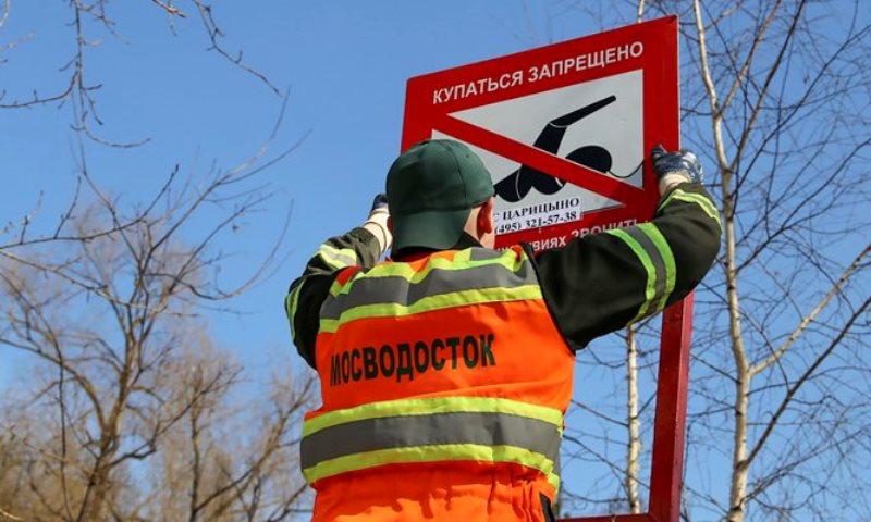 Знаки безопасности установят у водоема Донского района