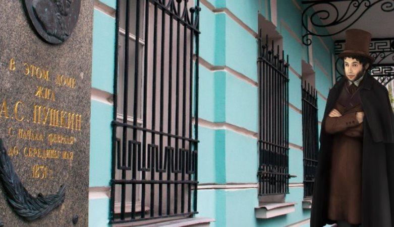 Жители смогут сфотографироваться с Пушкиным