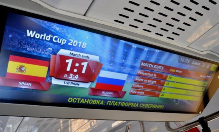 "Новости ЧМ-2018 запустили на медиапанелях трамваев ""Витязь-М"""