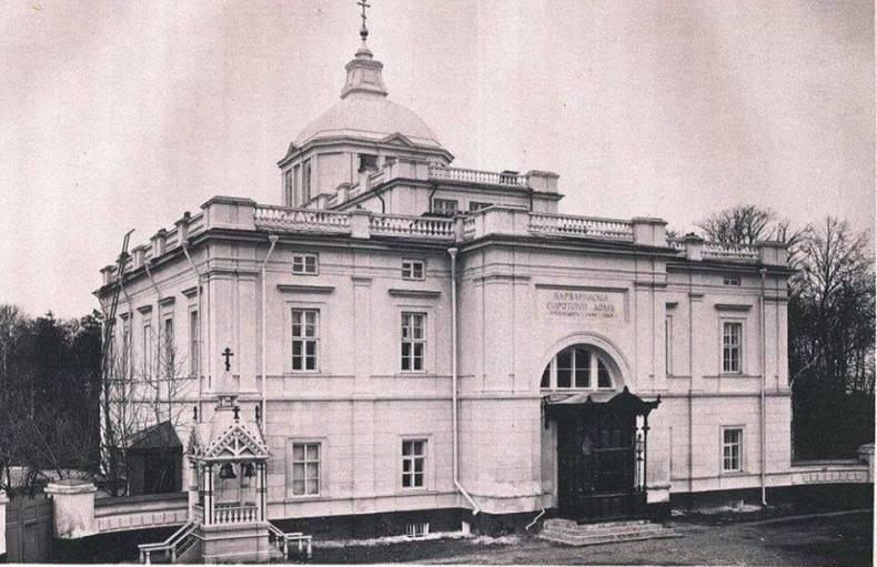 Музей предпринимателей организует экскурсию по Донскому району