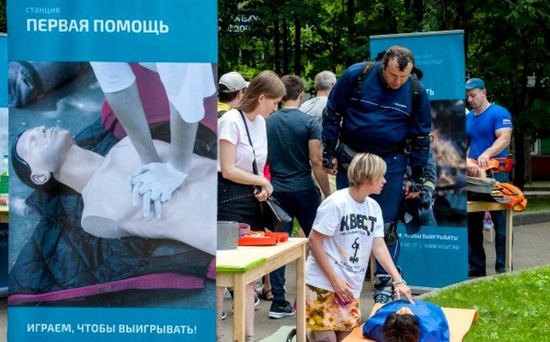 """Консультации по программе """"Здоровые ноги"""" пройдут в Парке Горького"""