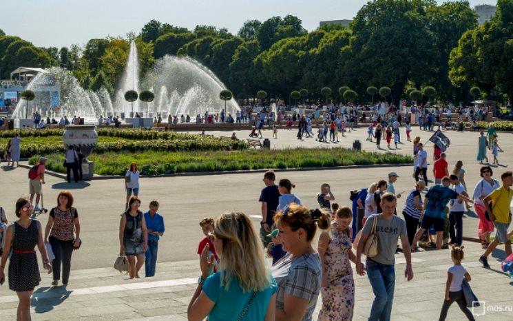 День города отпразднуют в Парке Горького