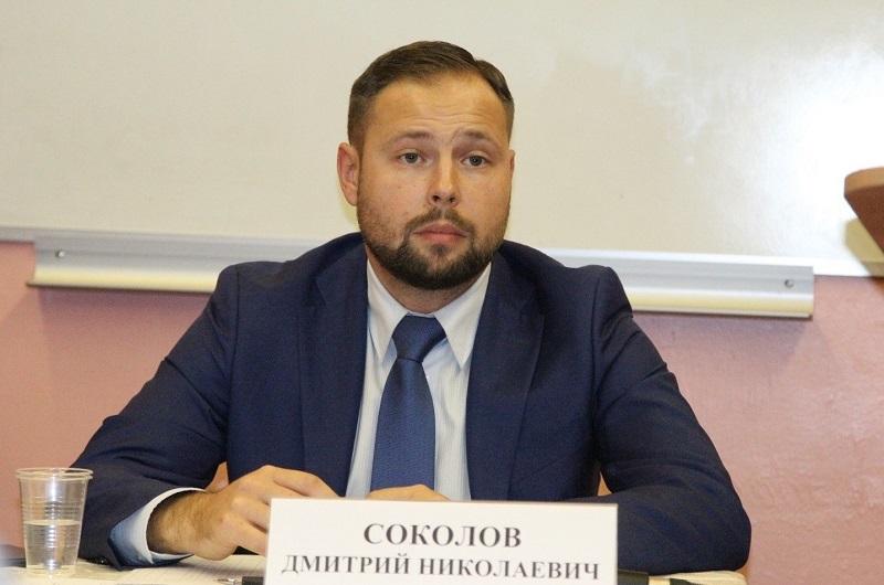 Дмитрий Соколов встреча обсуждение