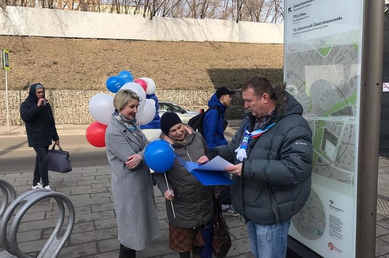 Депутаты приняли участие в мероприятиях, посвященных Крымской весне