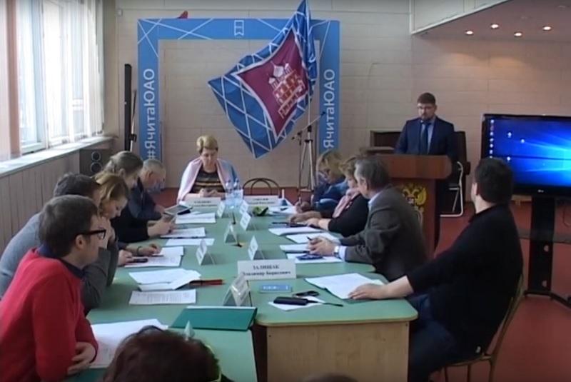 Заседание Совет депутатов