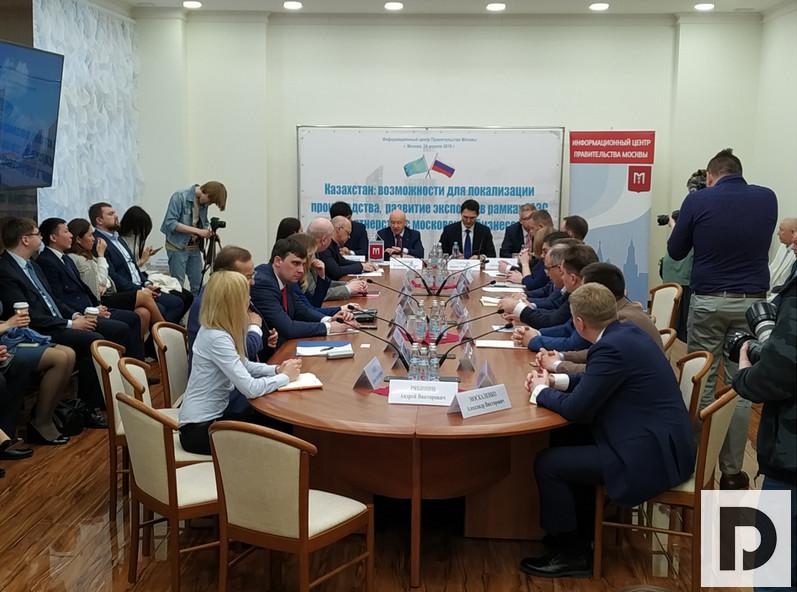 пресс-конференция Россия-Казахстан 2