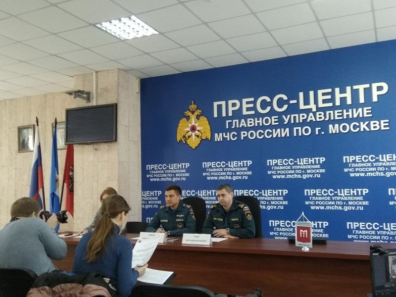 пресс-центр МЧС