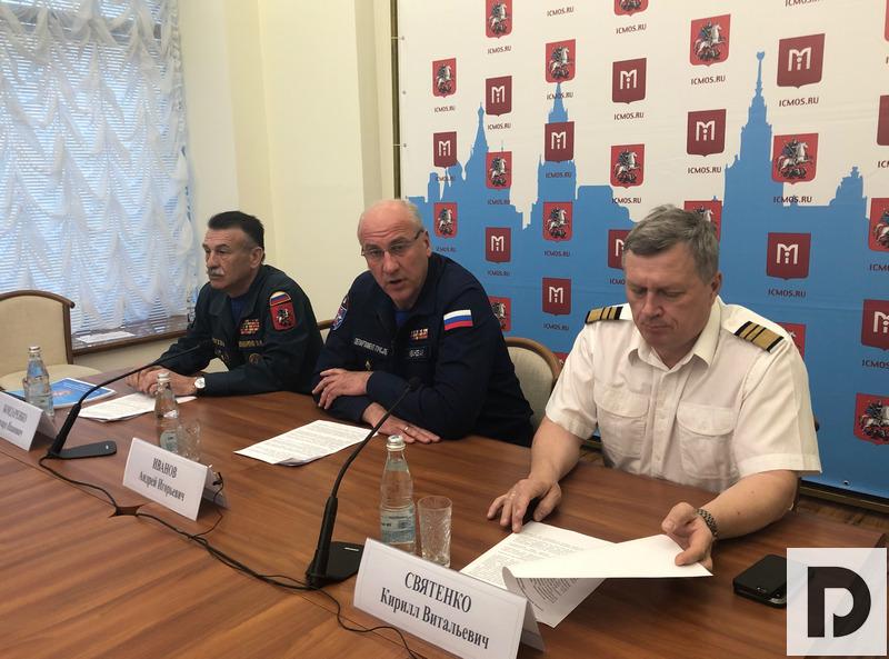 пресс-конференция пожарная охрана Бондаренко