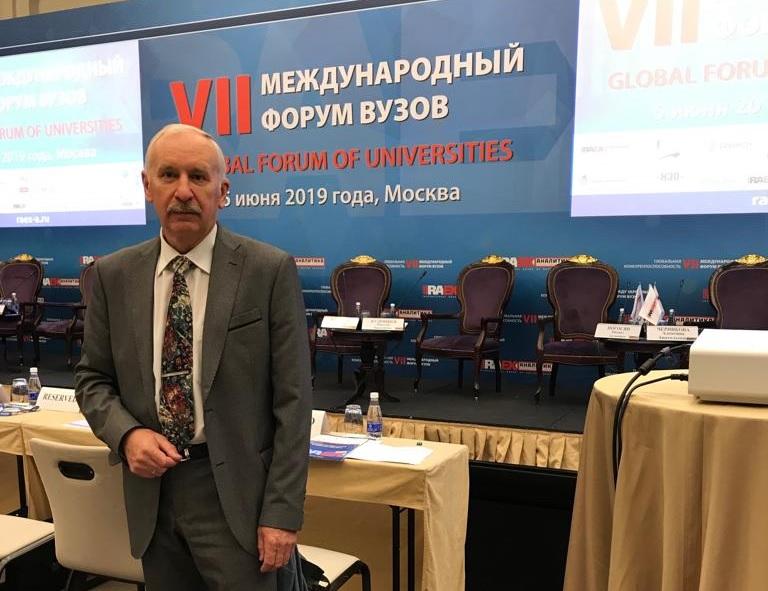 Депутат Сергей Граськин принял участие международном форуме вузов
