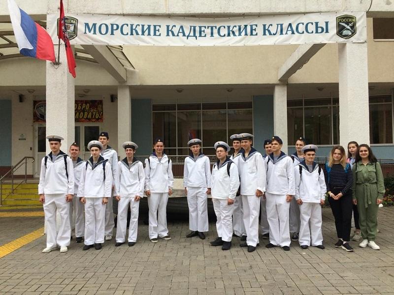 Ученики школы № 630