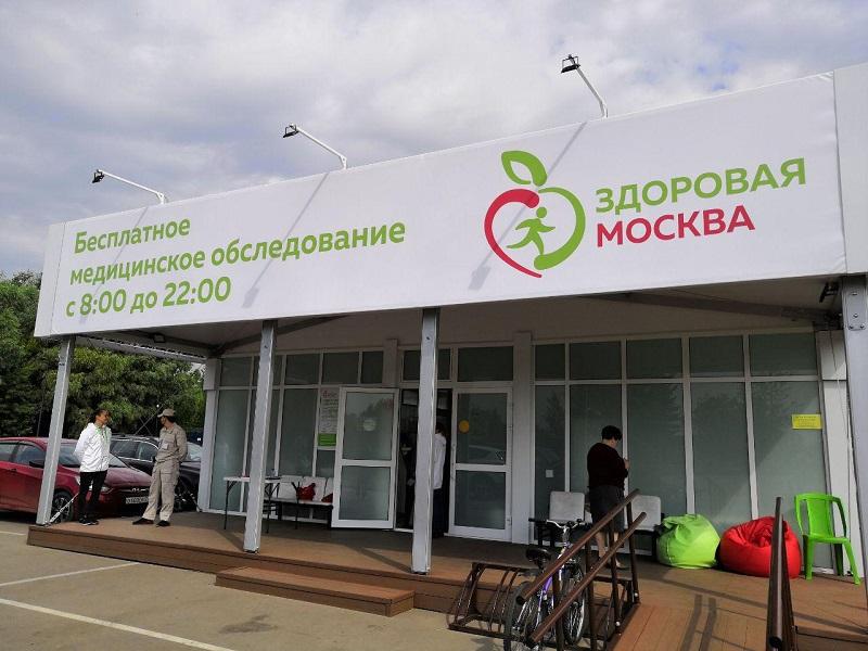Перечень медицинских услуг в Здоровой Москве расширят