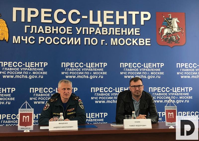 фильм МЧС пресс-конференция