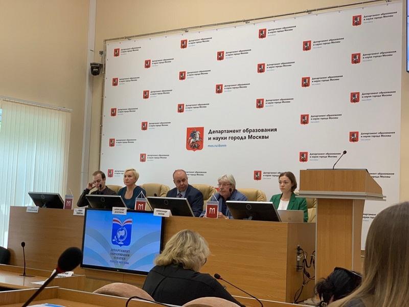 пресс конференция обучение будущего