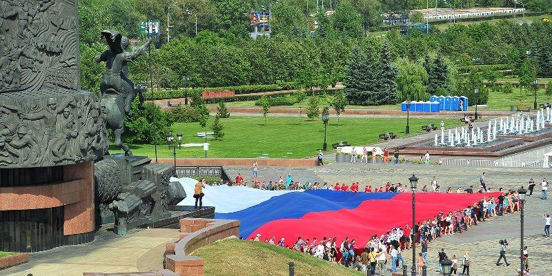 День флага России мос ру 2