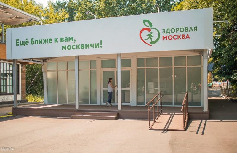 Наталья Введенская, Здоровая Москва, Парк Садовники, Психолог
