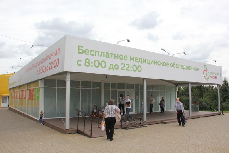 Совмещая приятное с полезным: москвичи проходят диспансеризацию в парках