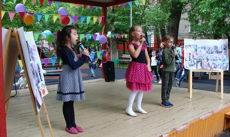 Берегиня Семейный центр дети день города Москва театральная