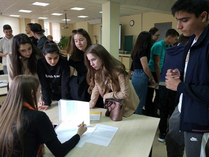 Фестиваль финансовой грамотности в школе 630