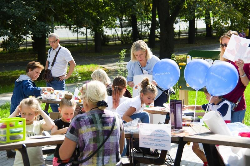 библиотека 164, День города, парк у пруда Бекет