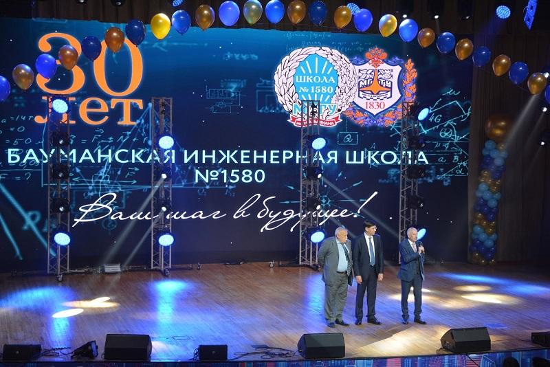 Бауманская инженерная школа № 1580, Сергей Граськин, Департамент образования,