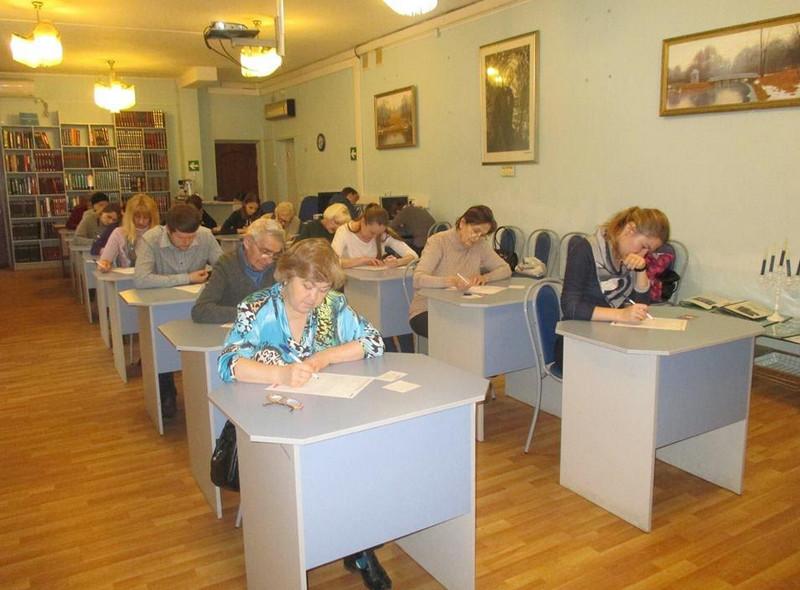 Галина Зайковская, ТЦСО «Коломенское», библиотека 166,