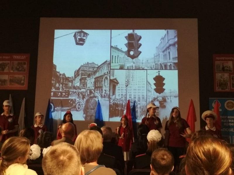 Марина Картышова, Валентин Раков, форум