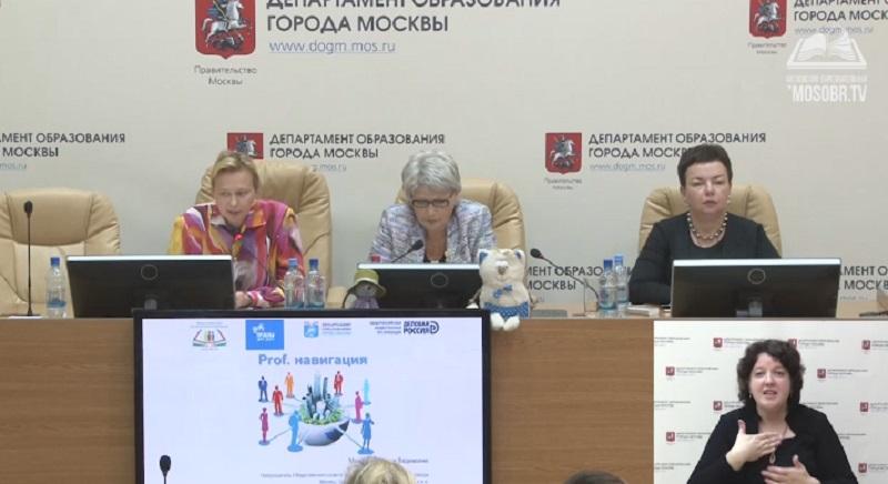 Сергей Граськин, Ольга Галузина, онлайн-совещание для родителей