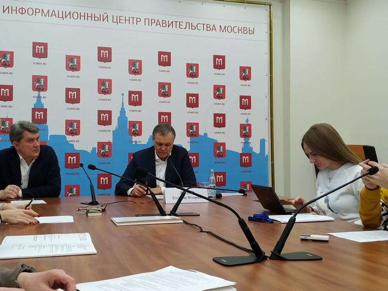 Владимир Жидкин, Новая Москва, Троицк