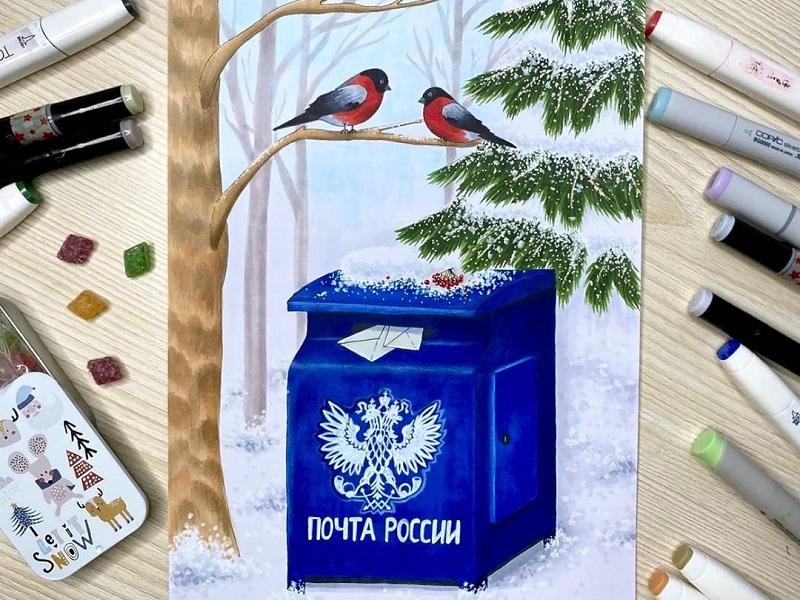 Почта России, новый год, график работы, праздники